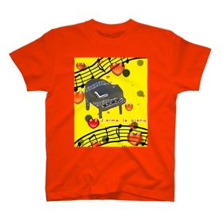J'aime le piano. T-shirts