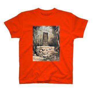 コパンにおける偶像と祭壇 - Getty Search Gateway T-shirts