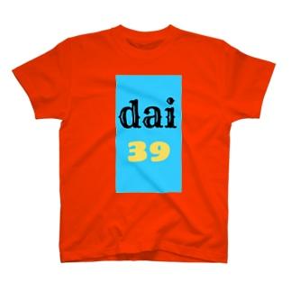 dai39 T-shirts