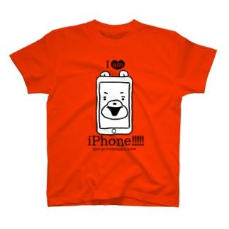 アイアムあいぽん1 T-shirts
