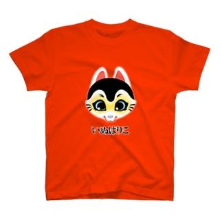 犬張子ちゃん T-shirts