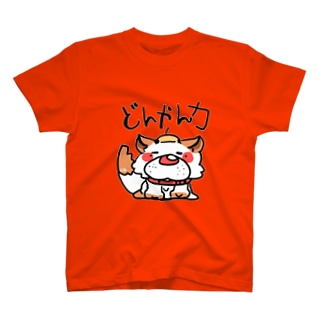 ひなたのアトリア 鈍感力 T-shirts