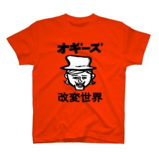 改変世界No.1モノクロ T-shirts