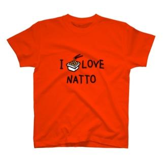 私は納豆好き T-shirts