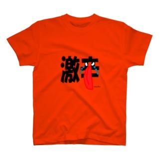 激辛グッズ T-shirts