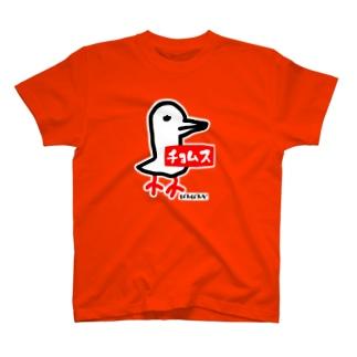 チョムどり T-shirts