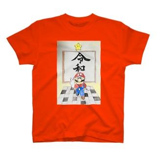 スーパー菅マリオ64令和 T-shirts