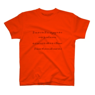 I can do it T-shirts