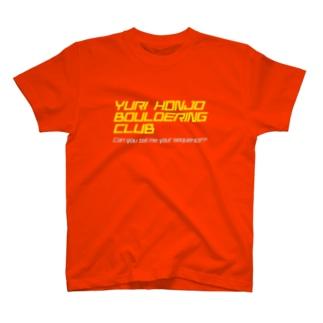 YHBC フルプリントTee(カリフォルニアオレンジ) T-shirts
