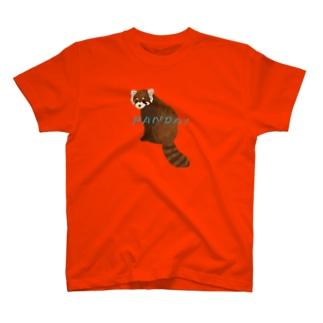 レッサーパンダ(文字有り) T-shirts