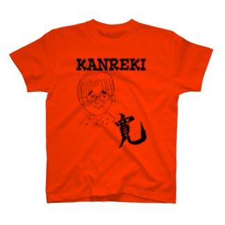 KAN KANREKI T-shirts