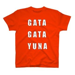 ガタガタ言うなTシャツ T-shirts
