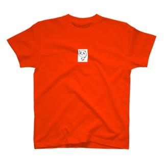 パンだ。 T-shirts