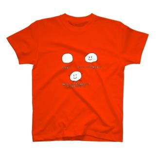 ニコニコくんの雑な書き方グッズ T-shirts