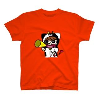 加古川のうしくん メガホンver T-shirts