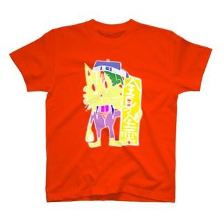 全身全霊ゾンビ1 T-shirts