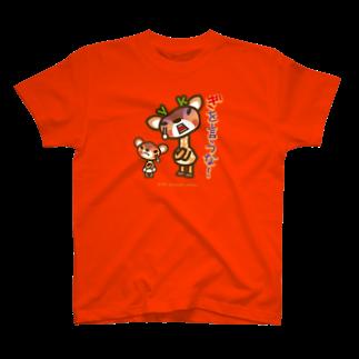 ザ・ワタナバッフルの屋久島弁シリーズ:『ぎ』を言うな! T-shirts