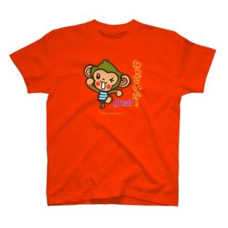 屋久島弁シリーズ 2:わっざいか! T-shirts