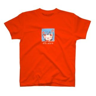 レトロな水色ちゃん T-shirts