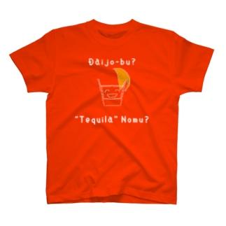 よく見ると物騒なロゴTシャツ(白字Ver.) T-shirts