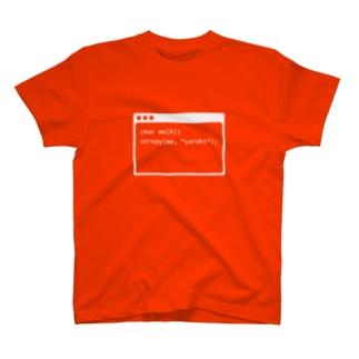やるきがあふれるプログラマTシャツ T-Shirt
