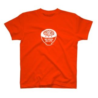 No Udon,No Life.うどん脳 T-shirts