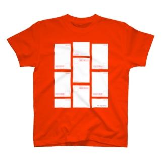 hagaki T-shirts