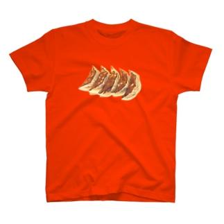 愛あるギョーザTシャツ T-shirts