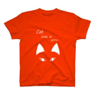 Cat looks at you. T-shirts