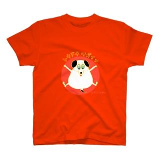 ワガママイヌ印 T-shirts