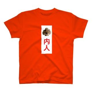 これからはローカルアピール T-shirts