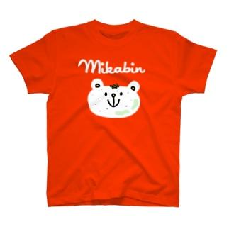 みかビんだよ! Tシャツ
