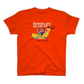 BANANA CAR GRAND PRIX T-shirts