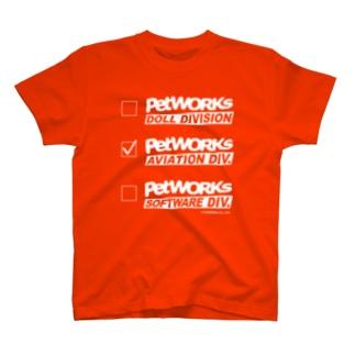 PetWORKs LOGO AVIATION Div. T-shirts