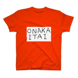 ONAKAITAI T-shirts