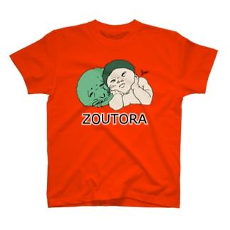 ゴマフと僕 T-shirts