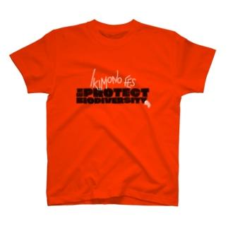 IKIMONO FES '21 メッセージ T-shirts