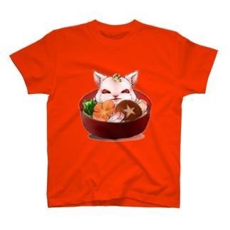 お雑煮 T-shirts