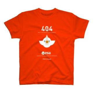 esa.io (404) T-shirts