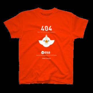 (\( ⁰⊖⁰)/) esaのesa.io (404) T-shirts