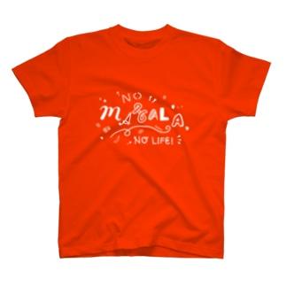 NO MASALA, NO LIFE. T T-shirts