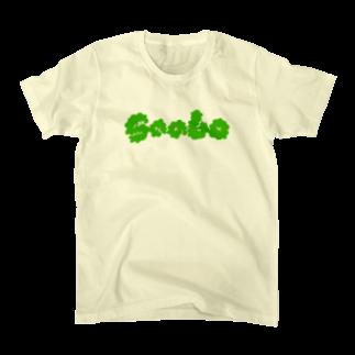 sumoky_saabo_moss Tシャツ