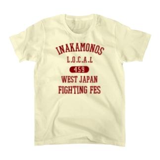 田舎者ズ(淡色Ver.) T-shirts