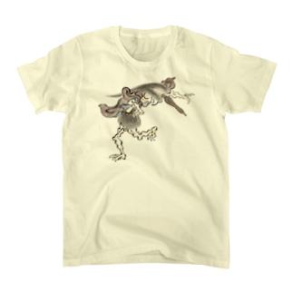 百鬼夜行絵巻 払子の付喪神【絵巻物・妖怪・かわいい】 T-shirts