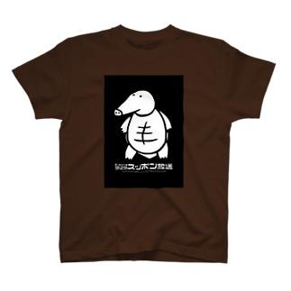 SPN B2 Tシャツ