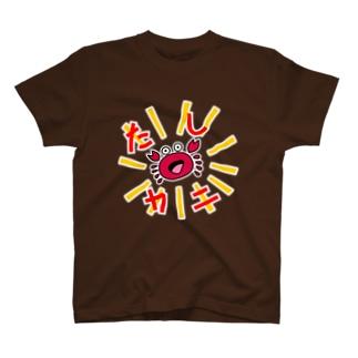 (V) たしカニ (V)  Tシャツ