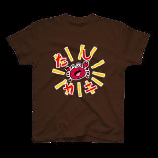neoacoの (V) たしカニ (V) Tシャツ