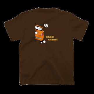 ニキトウホンポのひょっこりちん特濃FR アランチャ T-shirtsの裏面