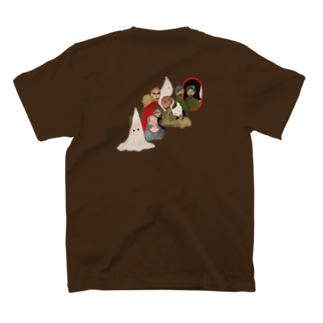 ALL OF YOU T-shirts