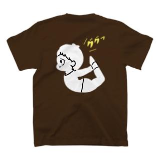 ググッと T-shirts